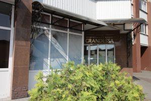 Эстетический центр Грандесса. Брест